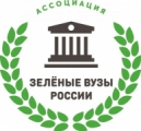 YUSU JOINS RUSSIAN ASSOCIATION OF GREEN UNIVERSITIES