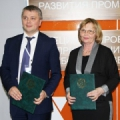 YUSU, UGRA DEVELOPMENT FUND SIGN COOPERATION AGREEMENT