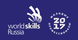 WorldSkills Russia - University Qualifiers in YUSU, September 29-30