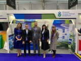 Tyumen Oil and Gas Forum