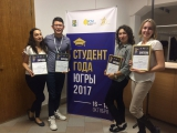 YUGRA BEST STUDENT AWARDS WINNERS