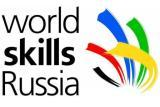 WORLD SKILLS RUSSIA AT YUSU