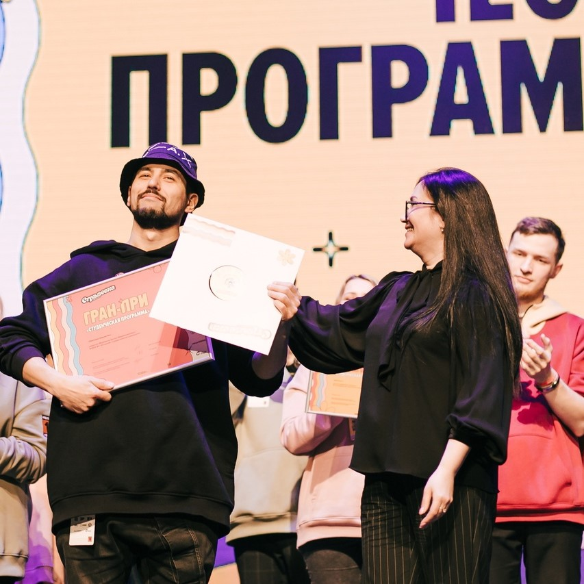 Yugra State University won the Grand Prix of the Student Spring Festival (Studvesna)